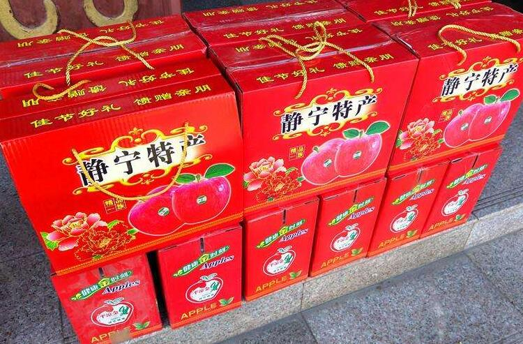 静宁苹果礼盒装